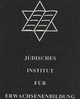 Juedisches_Institut_fuer_Erwachsenenbildung